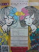 ☆RAQOONE☆