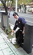 ピザハット川崎店