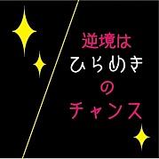 ☆夜の計画停電を楽しむ会☆