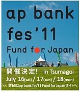 ap bank fes'11