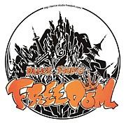 DANCE STUDIO-FREE DOM-
