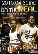 「ON THE REAL」 at CLUB SEATA