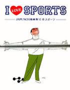 スポーツ愛好会