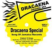 DRACAENA〜Authentic Ska Band〜