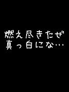 仲良しメンバー入り口m(_ _)m