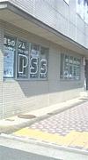 PSSサークル