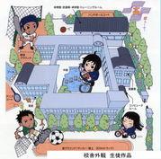 高松桜井高等学校