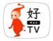 好TV 【HaoTV】 予告版