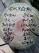 自給自足キャンプin沖縄27th