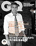 GQジャパン