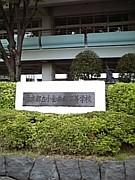 小北24期3A☆ 〜安西、再び〜