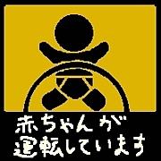 滋賀ツーリングクラブPONKOTSU