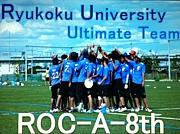 ROC-A-8th