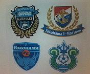 Jリーグ  神奈川