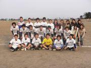 FC WHITE