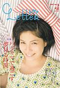「Letter・レタァ」