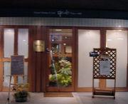 滋賀の洋食屋さん☆エトワール☆