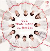 CUE&NACS☆栃木支部