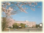 さいたま市立栄小学校(大宮市立)