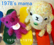 1978's mama