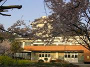 松山市立味生第二小学校