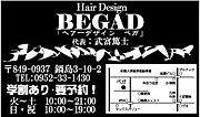 Hair Design BEGAD (ベガ)