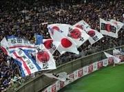 EWJ*日本代表サポーター団体