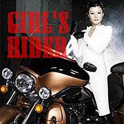 GIRL'S RIDER★女×バイク