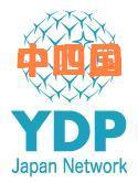 YDP Japan Network 中四国