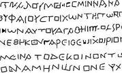 ギリシャ文字が得意だよぉ♪