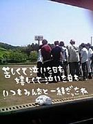 集まれ☆磯谷クラス!!!!!