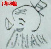 【東放】07年度1年Bクラ【音響】