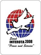 インターロータ2008