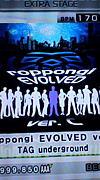 roppongi EVOLVED (DDR)