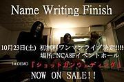 Name Writing Finish