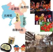 関西在住東北人。