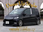 【K-community】 Dress Up Style