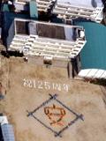 茨木市立安威小学校