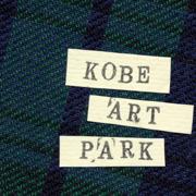 KOBE ART PARK
