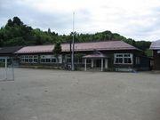 那珂川町立和見小学校
