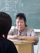 卍日野台女児卍