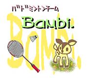 * Bambi *