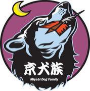 『京犬族』