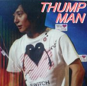 THUMP MAN