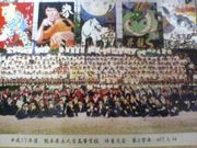 人吉高校第ฺ58期生♡