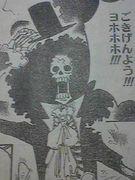 【ブルック】ファン倶楽部