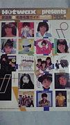 歌番組アーカイブス70s80s