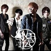 Sevenlize -セブンライズ-