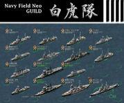 Navyfield 白虎隊