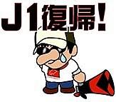 J2卒業式開催のお知らせ